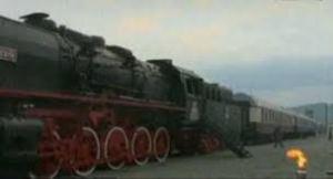 a tren